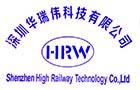 SHENZHEN HIGH RAILWAY TECHNOLOGY CO.,LTD