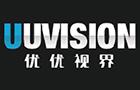Shenzhen Uuvision Technology Co.,Ltd