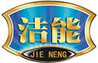Shantou Jieneng Electrical Appliance Technology Co. Ltd