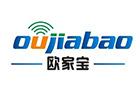 Shenzhen YongChangDa Electronics Co. Ltd