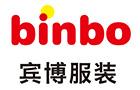 Xiamen Binbo Apparel Co. Ltd
