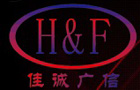 Honesty and Faith Hardware Products Co. Ltd