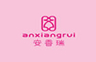 Dongguan Anxiangrui Handbags Co. Ltd