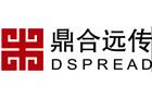Dspread Technology (Beijing) Inc