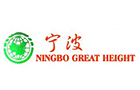 Ningbo Great Height Commodity Manufactory Co. Ltd