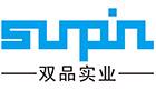 Shenzhen Sunpin Industrial Co. Ltd