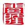 Suzhou Maotian Textile Co.,Ltd