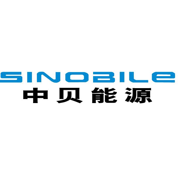Guangdong Sinobile Energy Technology Co.,Ltd