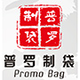Zhejiang Promo Bag co.,Ltd