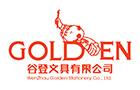Wenzhou Golden Stationery Co. Ltd