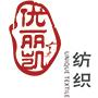 Wujiang City Unique Textile Co.Ltd