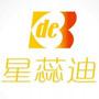 Guangzhou Xingruidi Cosmetics Limited Company