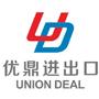 Union Deal Imp&Exp Co.Ltd (Dep1)