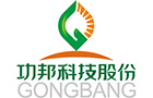 Sichuan Gongbang Technology Co. Ltd