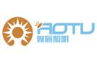 Guangzhou AoTu Lighting technical Co.,Ltd