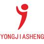 SHENZHEN YONGJIASHENG TECHNOLOGY CO. LTD