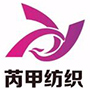 Wujiang Ruijia Textile Co.,Ltd
