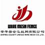 Anping County Jinhao Wire Mesh Co. Ltd