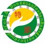Dongguan Teshun Bags & Leather Goods Co. Ltd