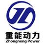 Qingzhou Dewei Power Co. Ltd