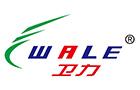 Shenzhen Wale Group Co.,Ltd