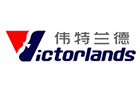 Shenzhen Victorlands Technology Co. Ltd