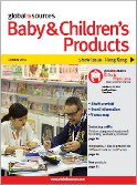 Baby and Children's Products Magazine