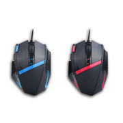Gaming mouse features 9 programmable macro keys