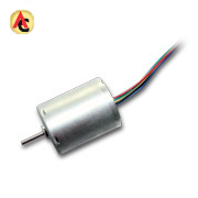 Integrated brushless DC motor with up to 8W
