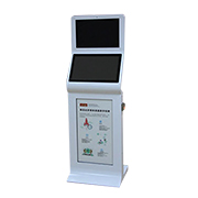 3-in-1 multimedia kiosk has LED poster, signage system