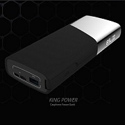Electronics show highlight: Worldwide launch of graphene power bank at Startup Launchpad