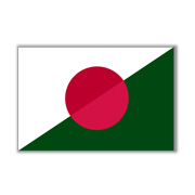 Japan provides $1 billion ODA to Bangladesh, its largest to date