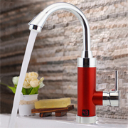 Instant hot water faucet does not get dry