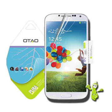 Clear mobile phone screen protector compatible with Samsung S5