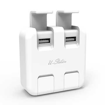 Mobile phone adapter has four USB ports