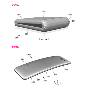 Samsung patent for foldable phone surfaces