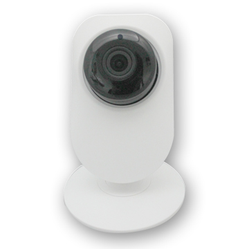 Mini wireless IP camera sees 8m at night