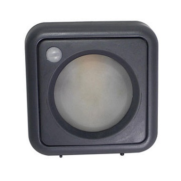 Battery-operated PIR sensor light has magnet