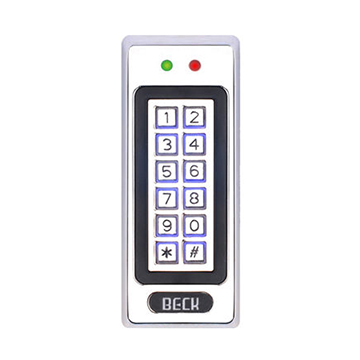 Access control keypad has anti-pry alarm