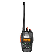 Gallery View: Dual-band handheld two-way radio convenience boosted