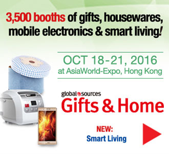 3,500 booths of gifts, housewares, mobile electronics & smart living!