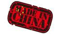 一个美国人眼中的中国制造,缺品牌还是缺文化?