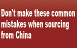 Infographic: Common China sourcing mistakes to avoid