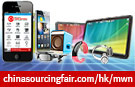 China Sourcing Fair Mobile App